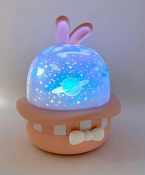 Проектор звездное небо Волшебный кролик музыкальная 8 мелодий Розовый