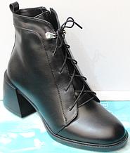 Чорні черевики жіночі від виробника модель КС655