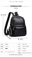 Женский кожаный рюкзак черный. Молодежный женский рюкзак на каждый день, фото 5