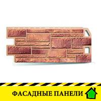 Фасадные панели (литьевые) Alta-Profil