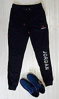 Спортивные штаны мужские зауженные с манжетами, трикотаж, темно-синий