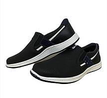 Туфлі чоловічі повсякденні 40,43 розмір, фото 2