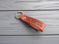 Кожаный брелок с логотипом авто