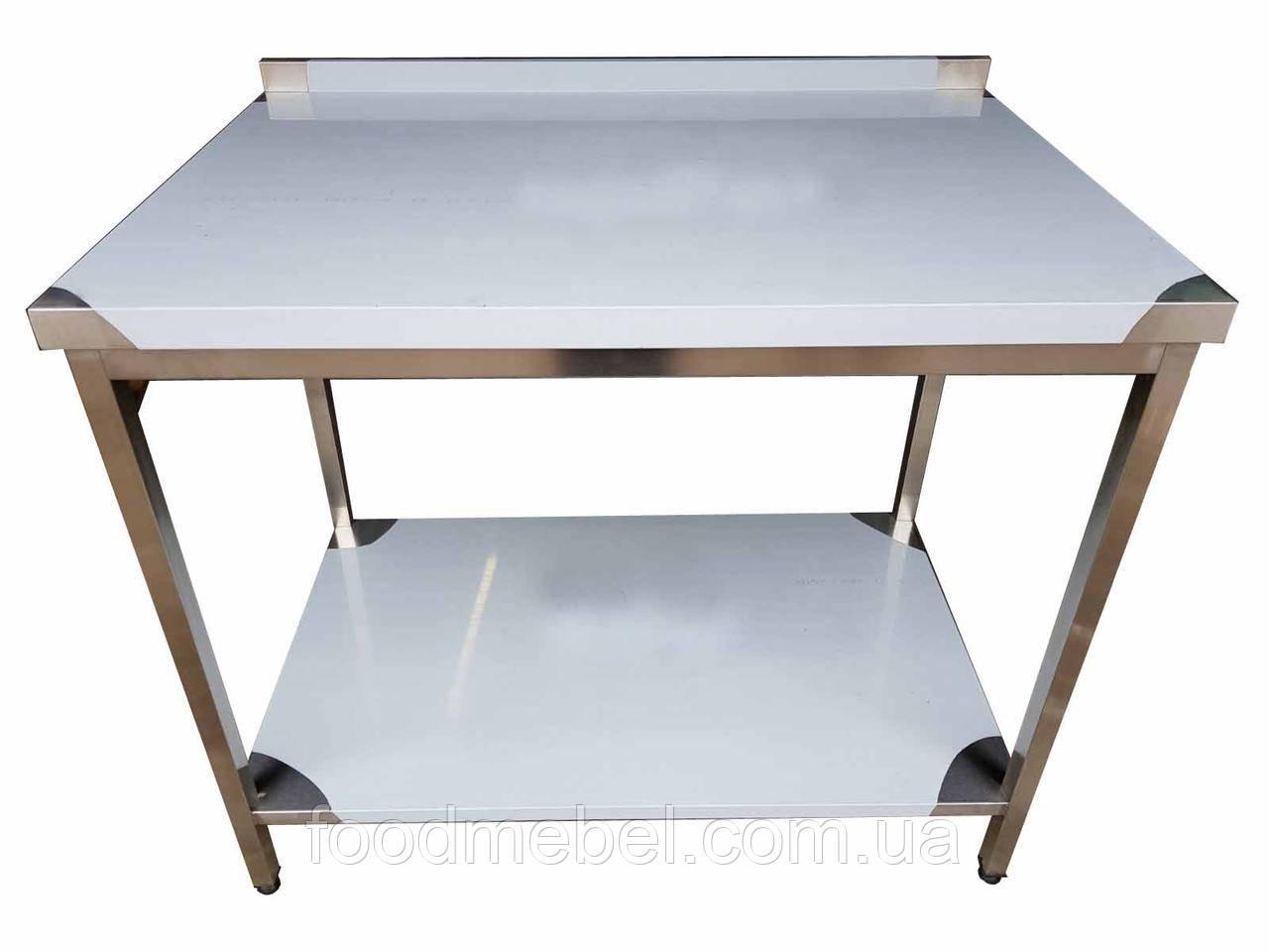 Стол разделочный с полкой из нержавеющей стали 100х60 см