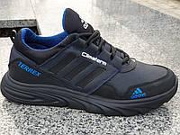 Кожаные мужские кроссовки Adidas Terrex синего цвета!!!