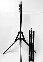 Студійна стійка, штатив для кільцевої лампи 2м ART 7655/3140 (20 шт/ящ)