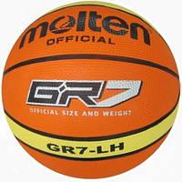 Мяч баскетбольный резиновый MOLTEN BA-1841 Размер 7