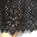 Ажурное французское кружево шантильи (с ресничками) черного цвета шириной 25 см, длина купона 1.5 м., фото 5