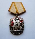 Орден Знак Почета Оригинал Серебро 925 пробы, фото 5