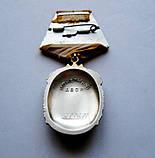 Орден Знак Почета Оригинал Серебро 925 пробы, фото 6