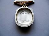 Орден Знак Почета Оригинал Серебро 925 пробы, фото 7