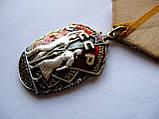 Орден Знак Почета Оригинал Серебро 925 пробы, фото 2