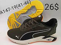 Мужские кроссовки Puma Trinomic оптом (41-46)