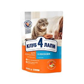 Клуб 4 лапы сухой корм с лососем для взрослых кошек 0,3кг (Club 4 Paws Premium With Salmon)