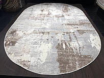 Ковер 1,5х2,3 овальный (полиэстер)