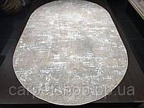 Ковер 1,5х2,3 овал (полиэстер)