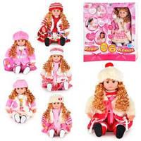 """Кукла """"Ксюша"""" 5330"""