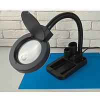 YIHUA-708 LED лупа-лампа настольная с светодиодной подсветкой, 5X +10X, диаметр 90мм, 220V