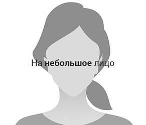 Оправа для очков женская Polar Vision 2052, фото 3