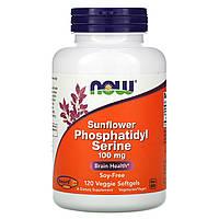 Now Foods, подсолнечный фосфатидилсерин, 100 мг, 120 вегетарианских капсул оригинал
