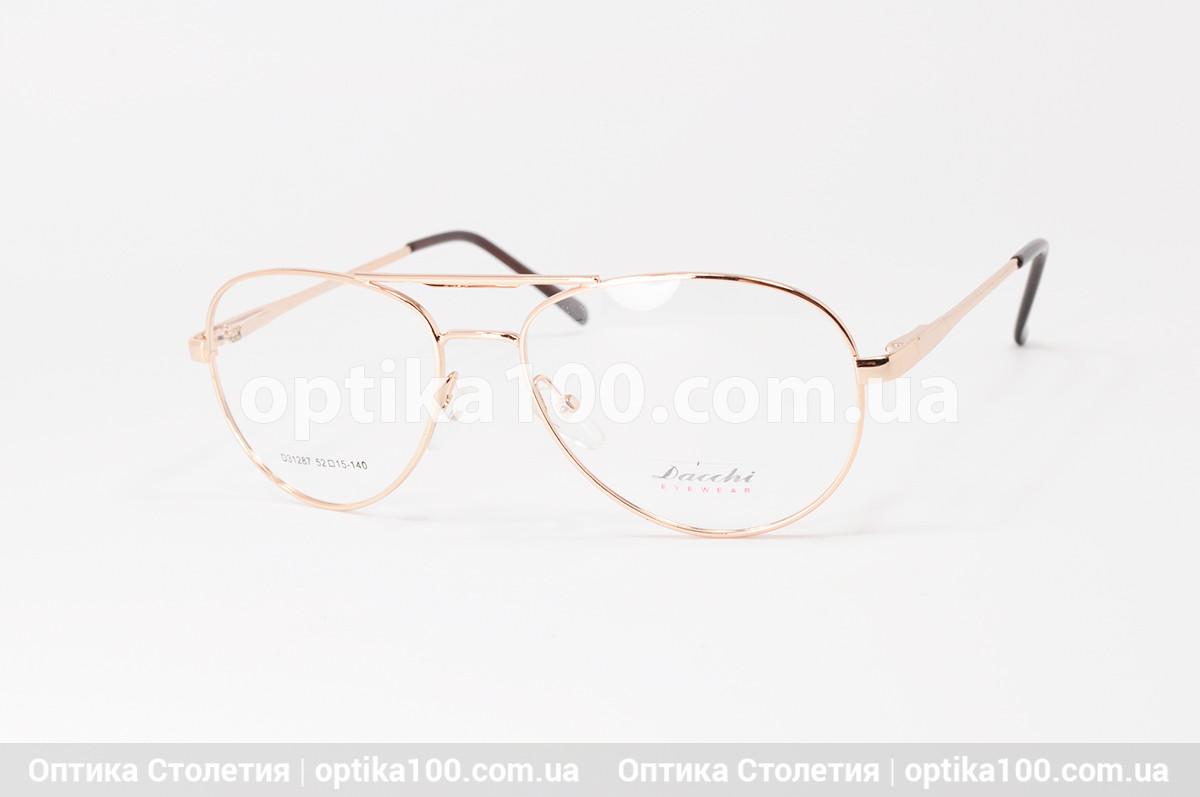 Оправа окулярів для зору Dacchi 31287 Авіатор. На невелике обличчя