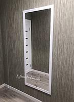 Зеркало настенное большое в полный рост 150 на 60 см Белое напольное ростовое на стену в белой раме МДФ