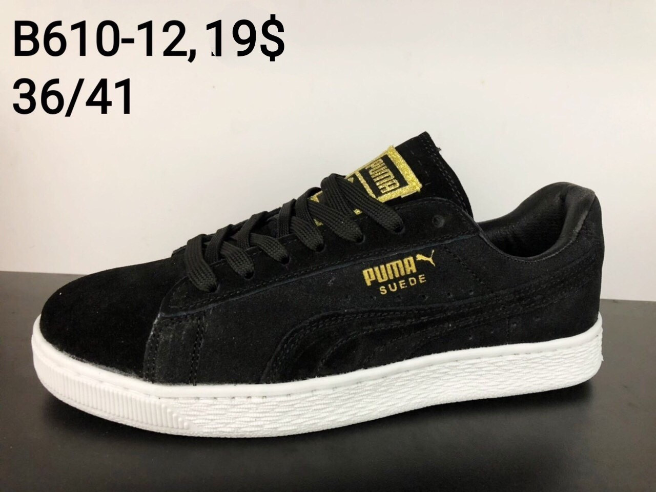 Кроссовки подростковые Puma Suede оптом (36-41)