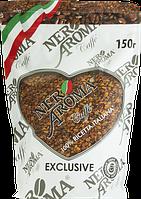 Кофе растворимый Nero Aroma Exclusive 150  гр