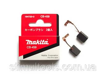 Угольные щетки Makita CB-459 оригинал