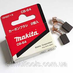 Угольные щетки Makita CB-64 оригинал