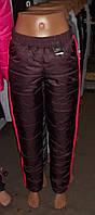 Зимние женские штаны на синтепоне бордо