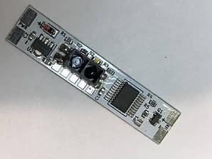 Оптичний датчик відображення щілинної прямий для LED стрічки (профілю) SL314 12-24V 5А Код.59607