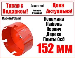Универсальная коронка для силиката, керамики, плит OSB 152x60 мм Yato YT-43986