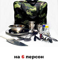 Набор посуды для пикника F-16 на 6 персон