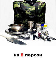 Набор посуды для пикника F-16 на 8 персон