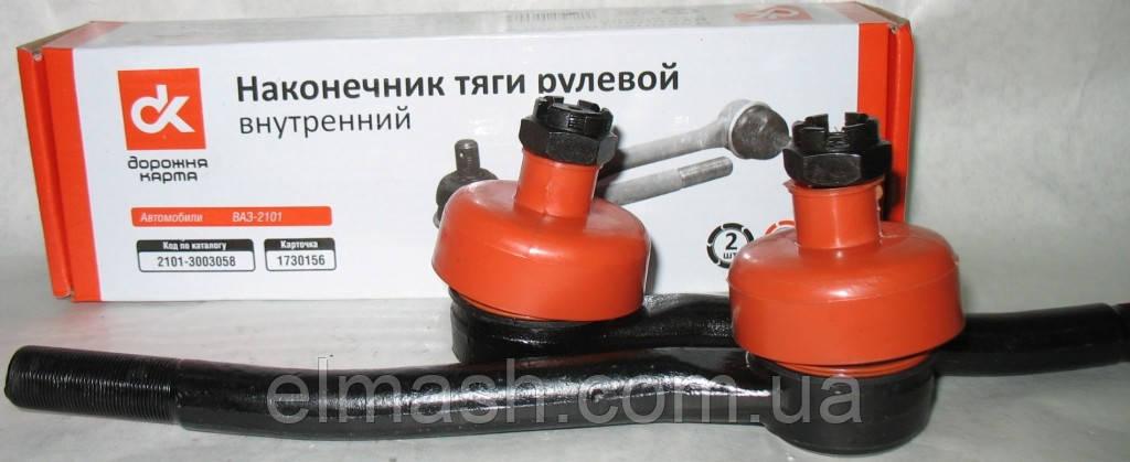 Наконечник тяги рулевой ВАЗ 2101 внутренний (кт. 2 шт.) <ДК>