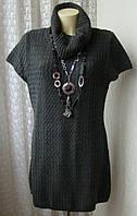 Платье женское вязаное теплое зимнее мини бренд Yessica р.52 4414