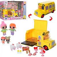 Игровой набор для девочек Школьный автобус Комната с 4 куколками, школьной мебелью и аксессуарами ЛОЛ LOL