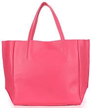 Женская кожаная сумка POOLPARTY SOHO poolparty-soho-pink