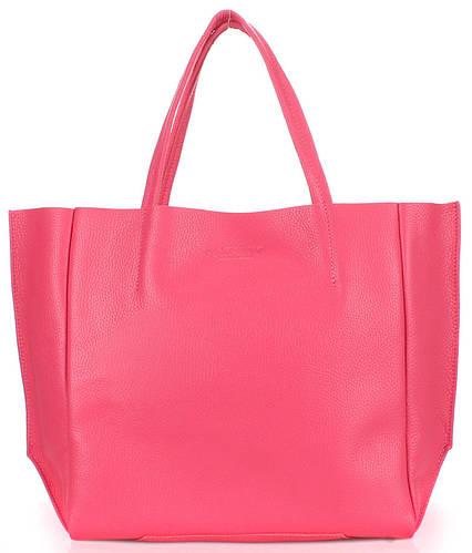Яркая женская кожаная сумка POOLPARTY SOHO poolparty-soho-pink розовая