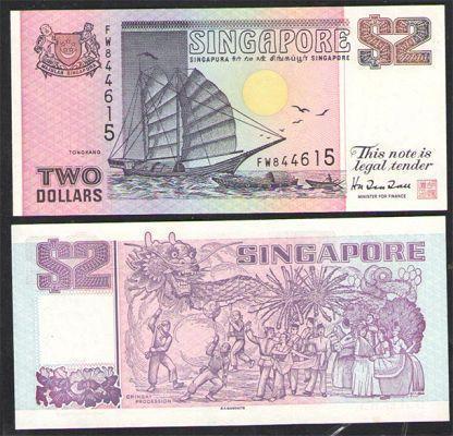 Сінгапур 2 долара 1992 рік UNC №93