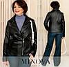 Куртка женская черная из эко-кожи (3 цвета) ОМ/-18975