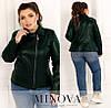 Куртка жіноча темно-зелений з еко-шкіри (3 кольори) ОМ/-18975