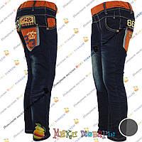 Стильные тёплые джинсы для мальчика Размер: 2-3 года (775)