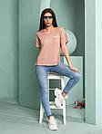 Жіноча футболка, турецька віскоза, р-р універсальний 44-48 (бежевий), фото 2