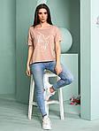 Женская футболка, турецкая вискоза, р-р универсальный 44-48 (бежевый), фото 2
