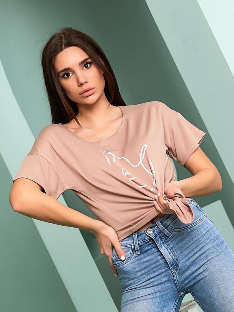 Женская футболка, турецкая вискоза, р-р универсальный 44-48 (бежевый)