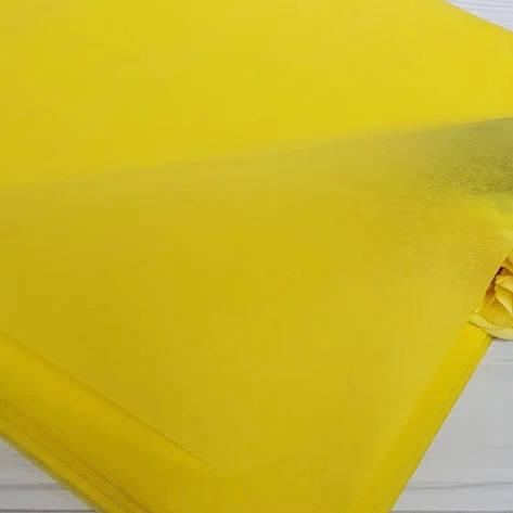 Папір тішью 50х75 см (50 листів) жовтий, фото 2