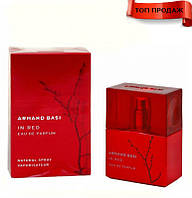 Armand Basi In Red edp 50 ml