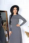 Жіноче плаття, трикотаж - рубчик, р-р 42-44; 46-48 (графіт), фото 3